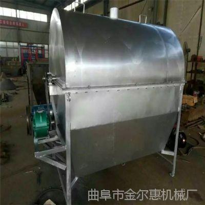 滚筒式板栗炒货机 商用燃气炒板栗机 金尔惠牌多功能炒货机