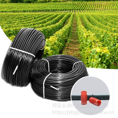 农业生产16內镶圆柱式滴灌管 滴灌带园艺微喷主管配件