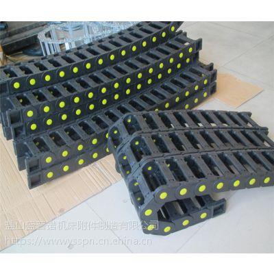 盛普诺机床附件公司定制全封闭式塑料拖链工程拖链