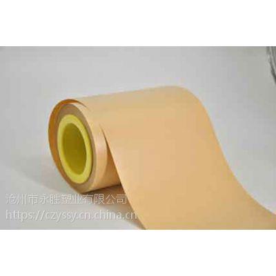 塑料包装袋包装膜牛皮纸包装膜