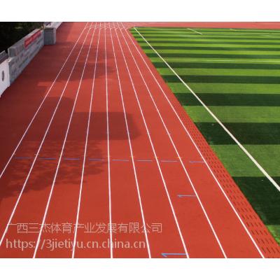 广西预制型塑胶跑道,广西三杰体育拥有专业的施工队伍,丰富的施工经验。