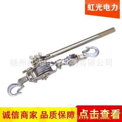 厂家长期供应钢丝绳紧线器 日式紧线器 多功能卡线器可定制