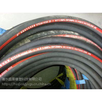 耐温蒸汽胶管@北京耐温蒸汽胶管@耐高温蒸汽胶管厂家