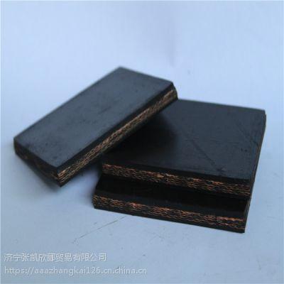 山东矿用普通输送带|布层织物芯带|棉帆布输送带