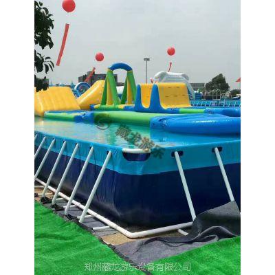 大型移动充气水池移动支架游泳池水滑梯玩具户外水上乐园组合水上冲关