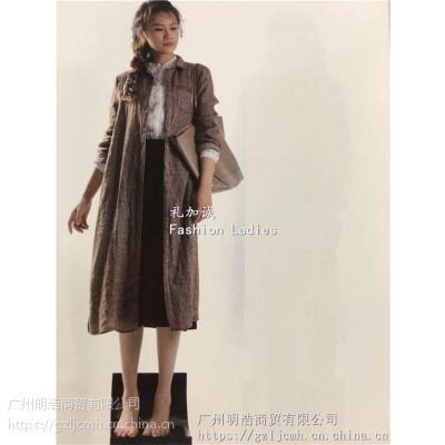 博尔塔拉蒙古 一线品牌服装尾货批发 女装组合包 6312