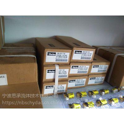 西门子S7-300系列@宁波思承现货