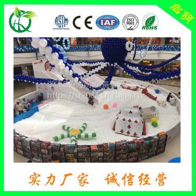 温州厂家直销波波球 儿童乐园设备 出售商场中庭百万海洋球池木质大滑梯