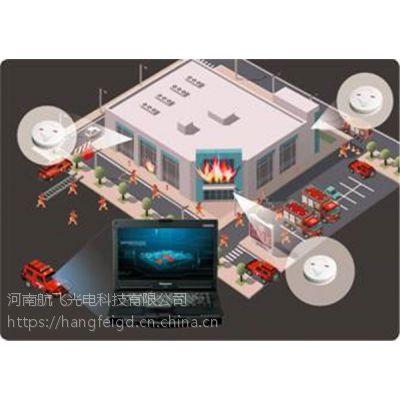 焦作消防人员定位系统安装公司