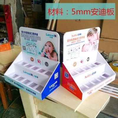 厂家订制 PVC小台架安迪板母婴收银台促销架 广告小架代理商配送