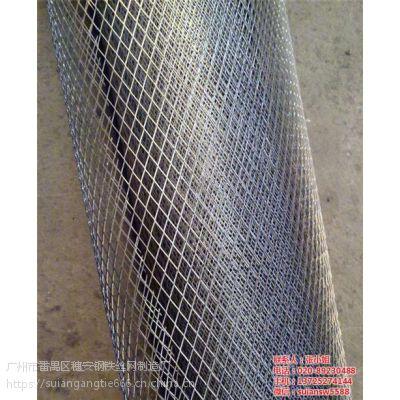 新疆钢板网|穗安|不锈钢钢板网