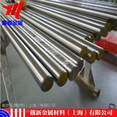 戴新金属:专业美国耐热合金Inconel713C棒材Inconel713C合金管