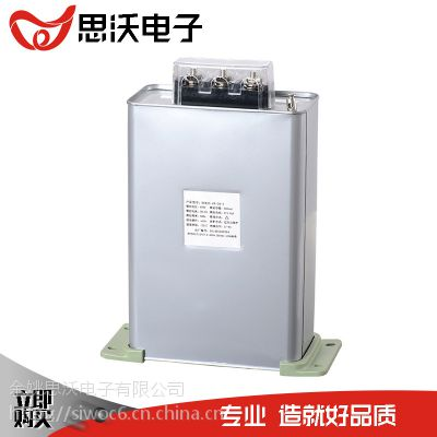 长方形电力电容器自愈式低压并联电力工业成套电容器 多规格