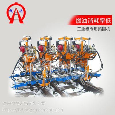 道岔捣固机CD-2优质供应商_131 8131 9353 型号规格