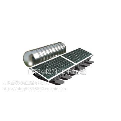 宝绿提供推流式太阳能曝气器ABG/TW550w鱼塘增氧太阳能复氧机