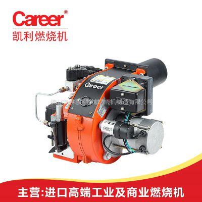 凯利 CX10-2燃烧机 高效节能锅炉燃烧机 厨具机