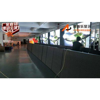 高性价比室内P3.91全前维护可拆卸LED显示屏的箱体图片与价格