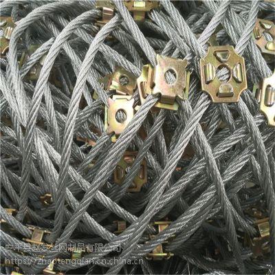 sns柔性防护网_sns边坡防护网_边坡柔性防护网厂家