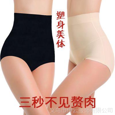 爆款产后高腰收腹裤提臀塑身裤无痕美体瘦身内裤女士内裤