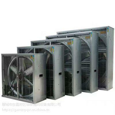 负压风机.畜牧风机.花卉温室工业厂房等通风.降温.换气。