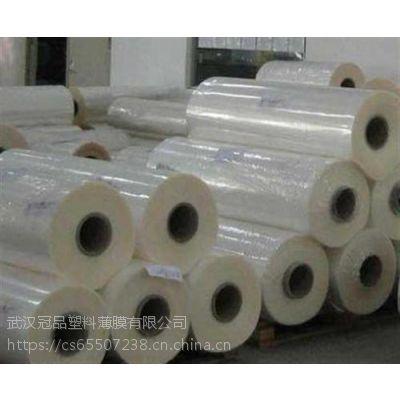 冠品塑料(在线咨询)|三层共挤膜|三层共挤膜优势