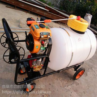手推式果树喷药机 大容量可订做打药喷雾器价格 启航牌高压打药机