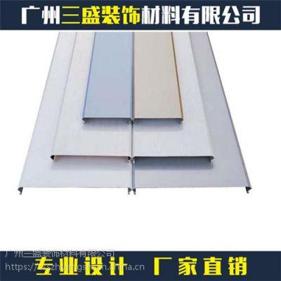 铝天花,三盛建材,S型铝天花