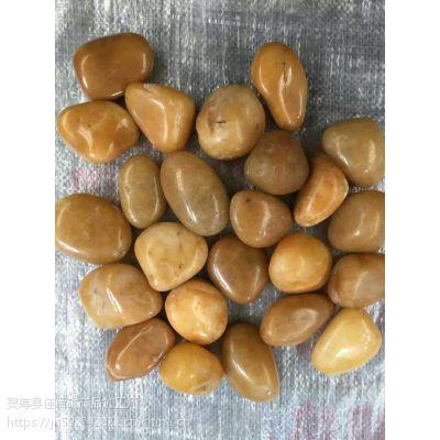 3-5cm 彩色鹅卵石批发价格