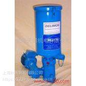 新品BIJUR DELIMON手动润滑泵