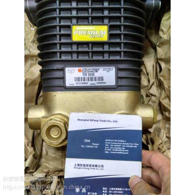 COMET高压柱塞泵 中国供应商