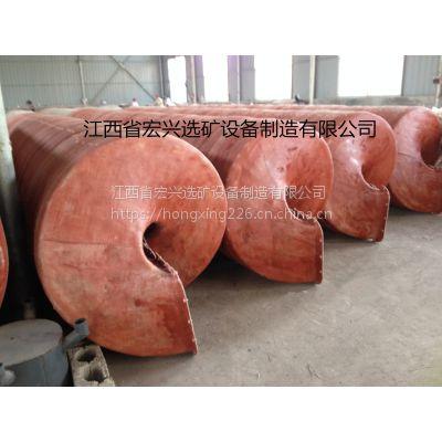 溜槽选矿设备 φ1500螺旋叶片 厂家定制煤泥螺旋溜槽