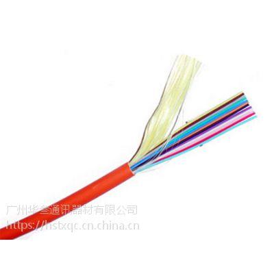 多芯圆形室内配线光缆_华叁长途、局间通信通讯光缆批发