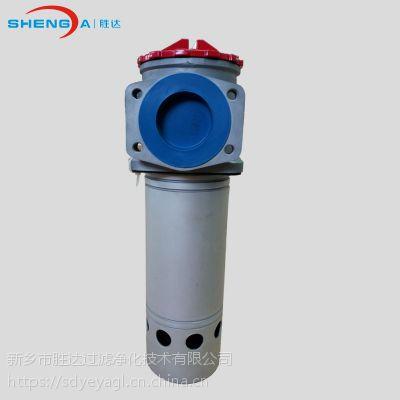 SDTF自封式吸油过滤器液压管路系统专用胜达过滤高精密大流量过滤器厂家直销