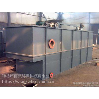 潍坊百灵环保BL-30污水处理专业厂家——业界龙头说一不二