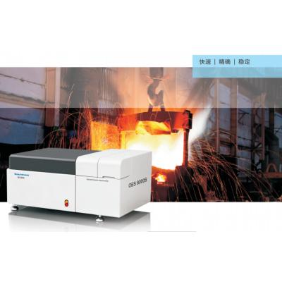 天瑞仪器 直读光谱仪 OES8000S
