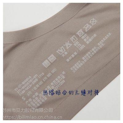 热熔胶膜大面积包布贴合