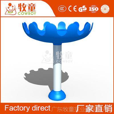 广州水上乐园设施厂家 水上乐园装饰小品 太阳花戏水小品定制直销
