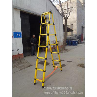 现货供应绝缘梯 定制绝缘合梯 升降梯 关节梯等 冀航电力