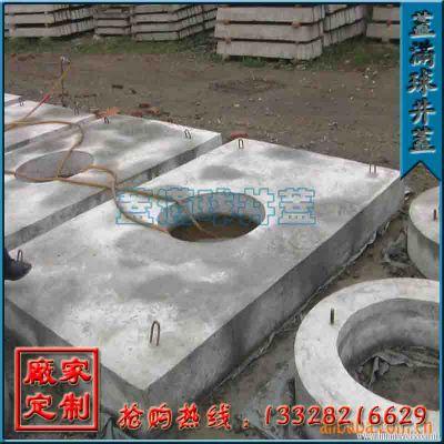 福州水泥预制盖板厂家批发|福州水泥预制盖板供应商