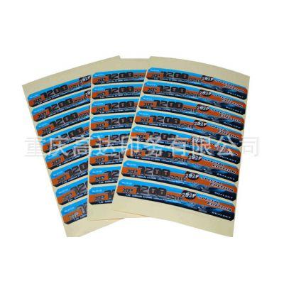 重庆定做PVC不干胶标签 彩色PVC透明不干胶 卷筒贴纸印刷