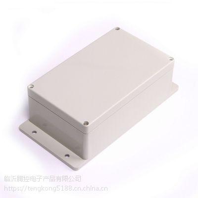 200*120*75mm塑料仪表盒 临沂塑料防水盒 山东厂家直销