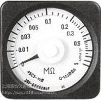 上海自一船用仪表厂45C3-MΩ广角度高阻表
