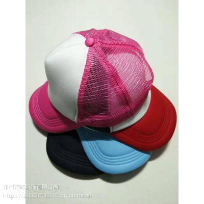 漯河许昌货车帽卡车帽嘻哈帽定制广告帽志愿者帽子鸭舌帽旅游帽定做印logo字图案