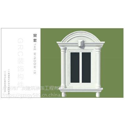 广东广州罗GRC罗马柱构件等项目-广友建筑