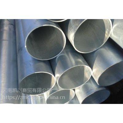 云南钢材市场,昆明镀锌矩管厂家价格,楚雄镀锌方管多少钱一吨