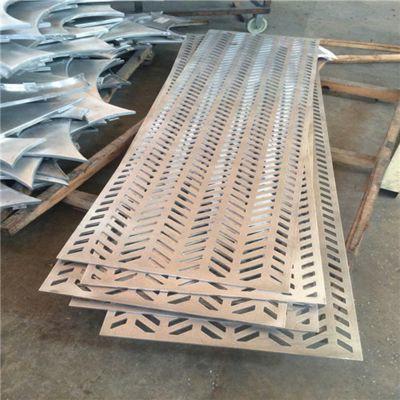 外墙雕花铝单板,抗热防风铝单板,雕花铝天花定制