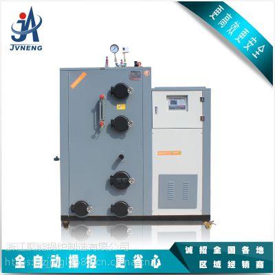 聚能150公斤蒸汽发生器免证环保锅炉节能全自动生物质蒸汽发生器0.7LHG0.15-0.7S室燃炉
