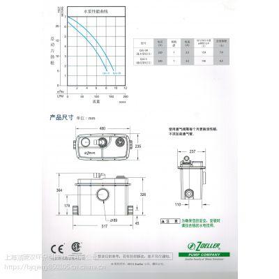 郑州QJU3美国卓勒QJU3变频污水提升器