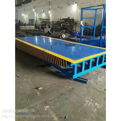 南京市 九江市启运 特殊定制登车桥 固定式登车桥 高效率卸货台