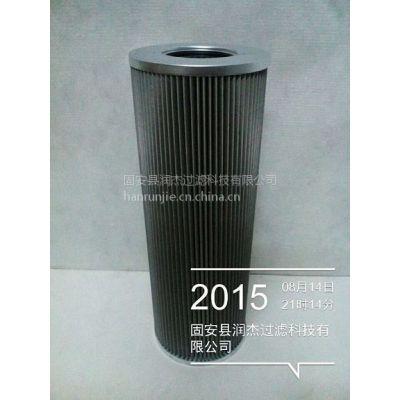 4PD140*400E15C汽轮机发电机组滤芯